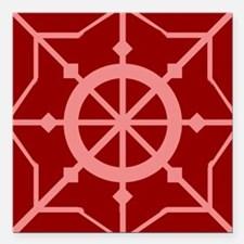 """The Wheel of change Square Car Magnet 3"""" x 3"""""""