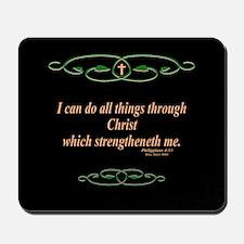 Philippians 4 13 Cross Mousepad