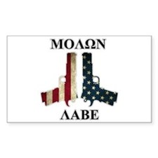 Molon Labe (Come and Take Them) Decal