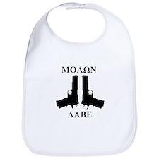 Molon Labe (Come and Take Them) Bib