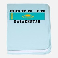 Born In Kazakhstan baby blanket