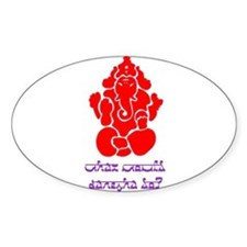 What Would Ganesha Do? Decal