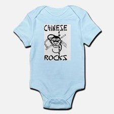 Chinese Rocks Body Suit