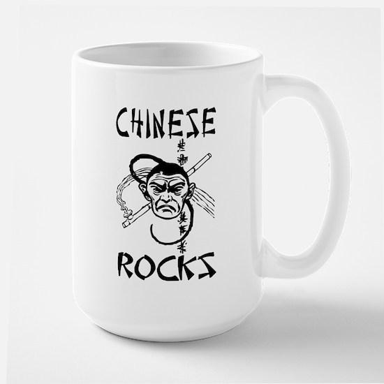 Chinese Rocks Mug
