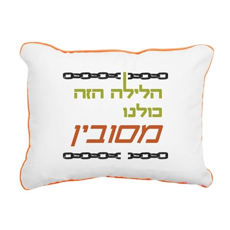 "Passover ""Tonight We Rec Rectangular Canvas Pillow"