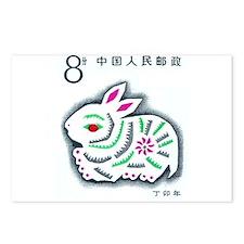 Vintage 1987 China Zodiac Rabbit Postage Stamp Pos
