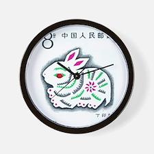 Vintage 1987 China Zodiac Rabbit Postage Stamp Wal
