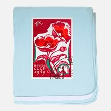Vintage 1965 Russia Poppies Postage Stamp baby bla