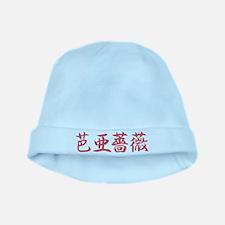 Barbara___053b baby hat