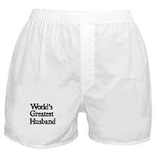 Worlds Greatest Husband Boxer Shorts