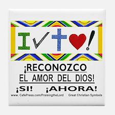 Espanol: !Reconozco! Tile Coaster