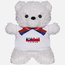 Born In Taiwan Teddy Bear