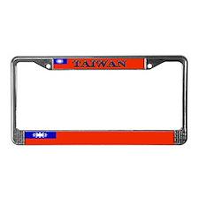 Taiwan Taiwanese Blank Flag License Plate Frame