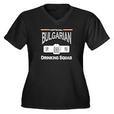 Bulgarian drinking squad Plus Size v-neck T-Shirt