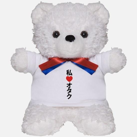 I Heart (Love) Otaku Teddy Bear