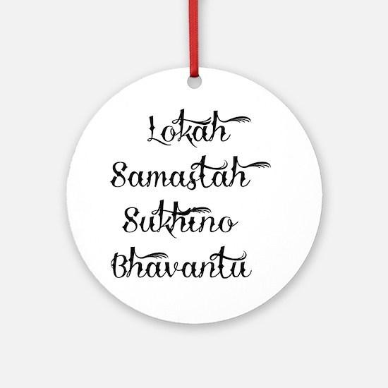 Lokah Ornament (Round)