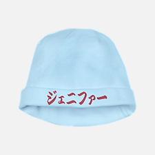 Jennifer___028J baby hat