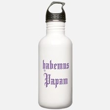 Habemus Papam Water Bottle