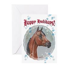 Arabian Christmas Cards (Pk of 10)