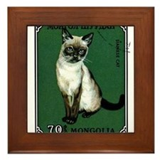 Vintage 1979 Mongolia Siamese Cat Postage Stamp Fr