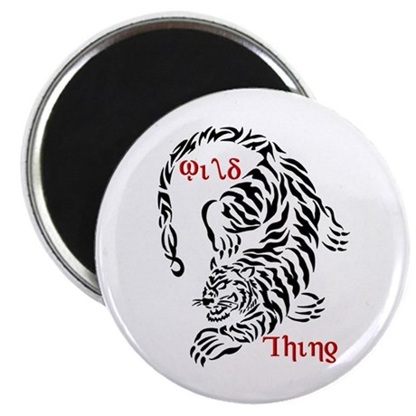 "Wild Thing Tiger 2.25"" Magnet (10 pack)"