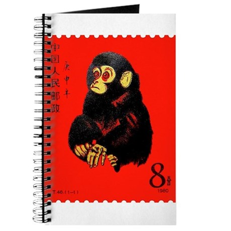 1980 China Gengshen Year of Monkey Stamp Journal