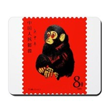 1980 China Gengshen Year of Monkey Stamp Mousepad