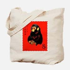 1980 China Gengshen Year of Monkey Stamp Tote Bag