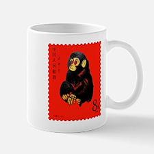 1980 China Gengshen Year of Monkey Stamp Mug