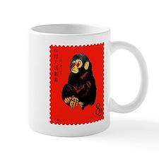 1980 China Gengshen Year of Monkey Stamp Small Small Mug