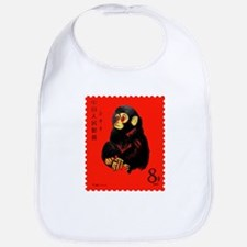 1980 China Gengshen Year of Monkey Stamp Bib
