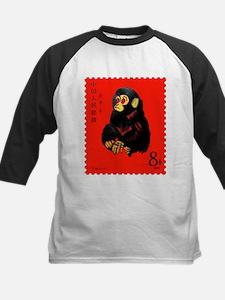 1980 China Gengshen Year of Monkey Stamp Baseball