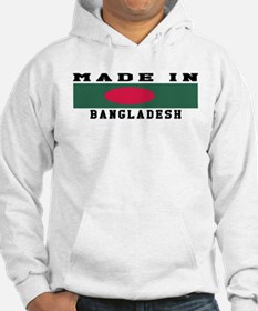 Bangladesh Made In Hoodie