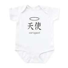 """Angel"" Kanji (no cloud) Infant Bodysuit"