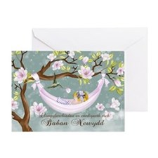 Welsh Language Congratulations New Baby Card,