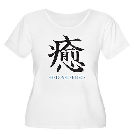 ashealingtshirt Plus Size T-Shirt