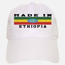 Ethiopia Made In Baseball Baseball Cap