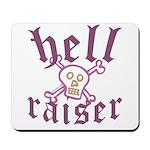 Hell Raiser Funny Mousepad