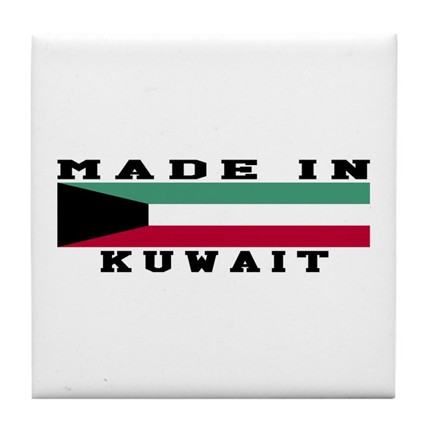 Kuwait Made In Tile Coaster By Stunninggifts