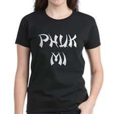 Phuk Mi Tee