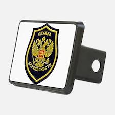 FSB patch Hitch Cover