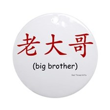Big Brother (Chinese Char. Red) Ornament (Round)