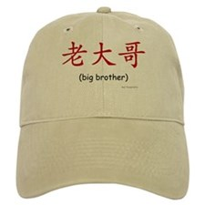 Big Brother (Chinese Char. Red) Baseball Cap