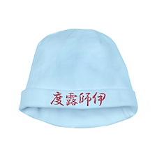 Dorothy___002D baby hat