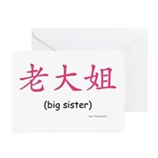 Big Sister (Chinese Char. Pink) Greeting Cards (Pa