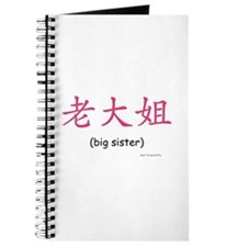 Big Sister (Chinese Char. Pink) Journal