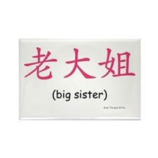 Big Sister (Chinese Char. Pink) Rectangle Magnet