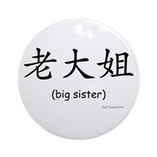 Big Sister (Chinese Char. Black) Ornament (Round)