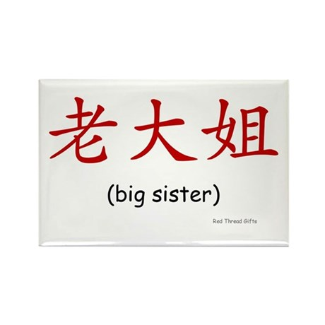 Big Sister (Chinese Char. Red) Rectangle Magnet