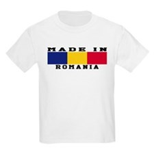 Romania Made In T-Shirt